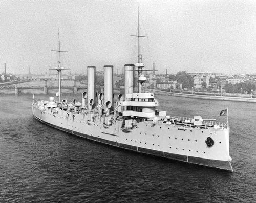 «Аврора» (крейсер)