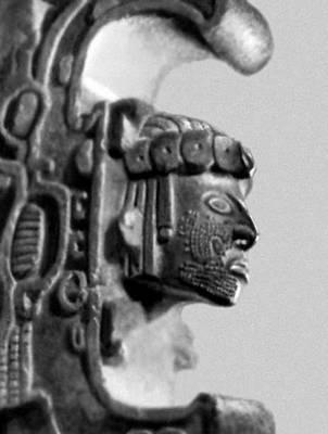 «Королева». Деталь архитектурного декора из Ушмаля. 10—12 вв.