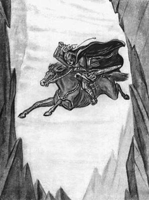 «Нартские сказания». Илл. М. Туганова
