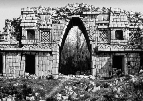 «Эль Арко» (ложный свод) в Лабне. 8 в.