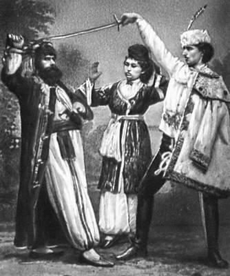«Юран и София, или Турки около Сисака». Сцена из спектакля