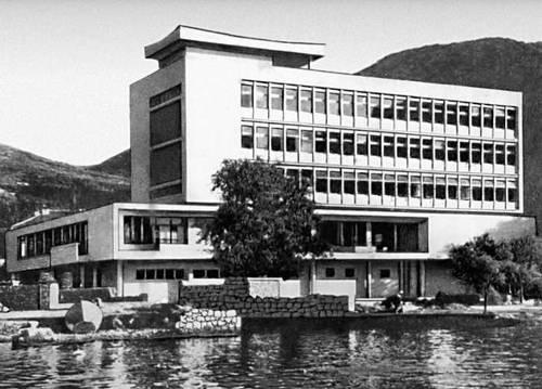 Административное здание (Котор, Черногория)