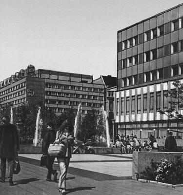 Берлин (столица ГДР)