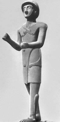 Бронзовая статуя (Йемен)