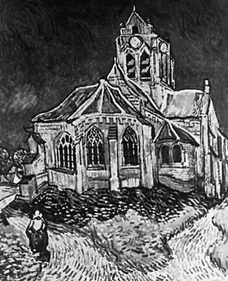Ван Гог В. «Церковь в Овере»
