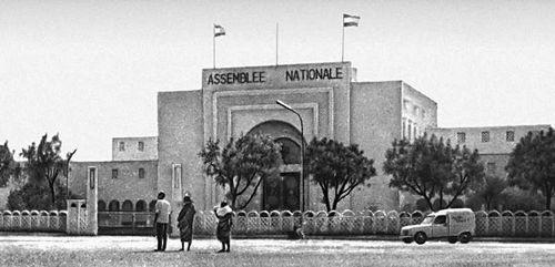 Здание Национального собрания в Ниамее (Нигер)