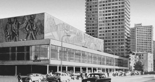 Кинотеатр (Москва)
