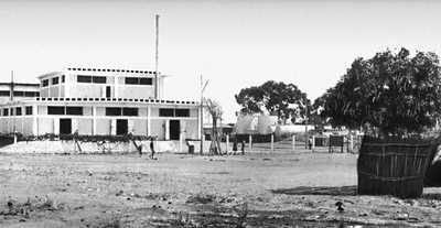 Консервный завод (Судан)