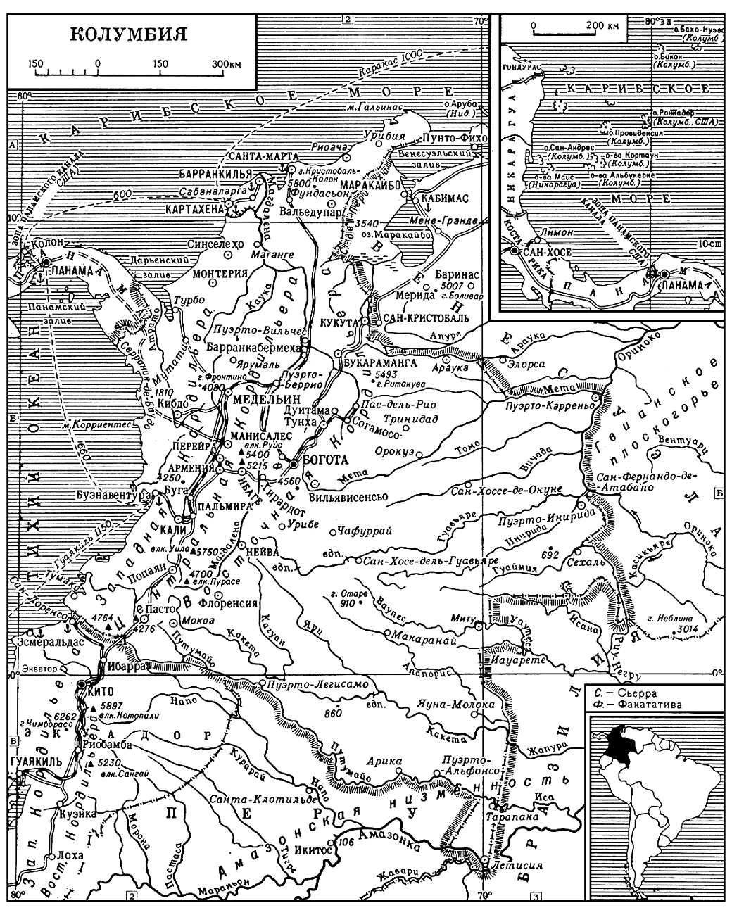 Колумбия (карта)