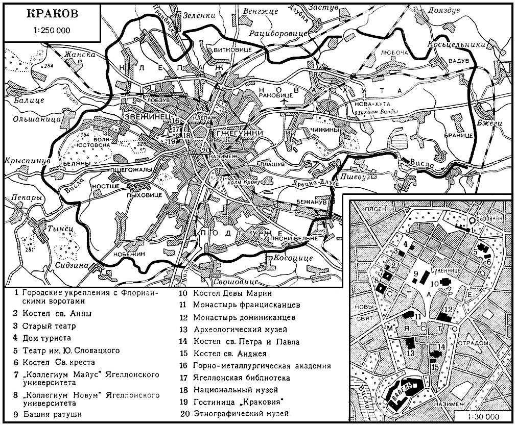 Краков. План города