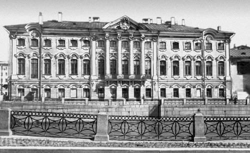 Ленинград. Дворец С. Г. Строганова