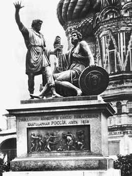 Мартос И. П. Памятник Кузьме Минину и Дмитрию Пожарскому (Москва)
