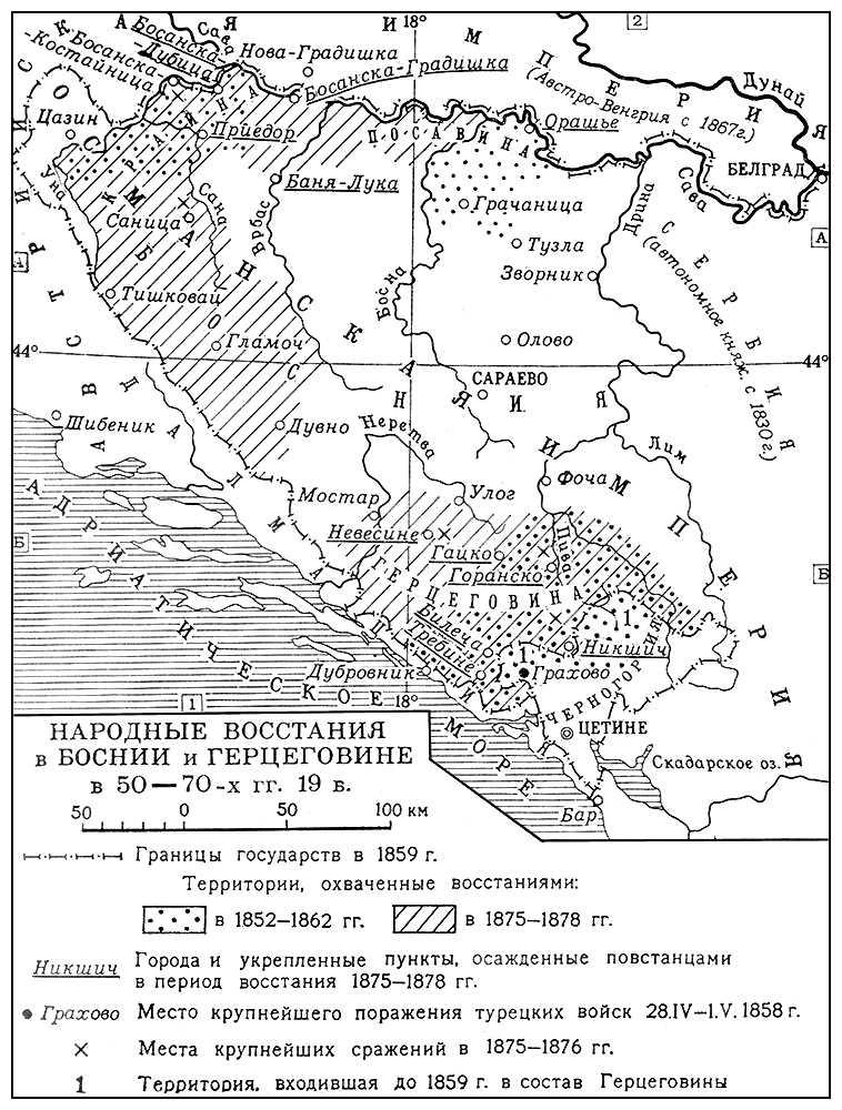 Народные восстания в Боснии и Герцеговине (карта)