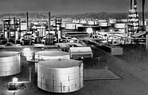 Нефтеперерабатывающий завод (Перу)