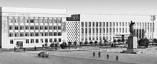 Площадь им. Ленина (Уральск)