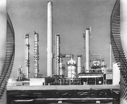 Производство углеводородов (фирма «Эссо», Роттердам)