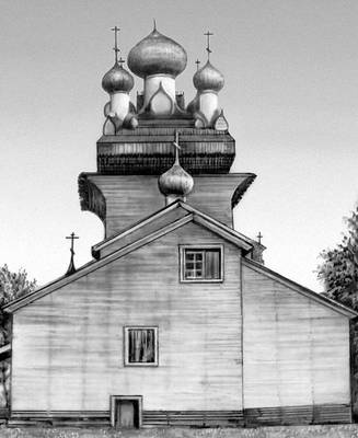 Пятиглавая кубовая церковь Вознесения (Архангельская область)