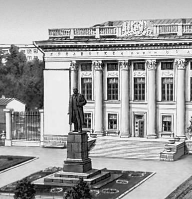 Республиканская библиотека (Удмуртская АССР)