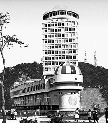 Сеул. Педагогический центр