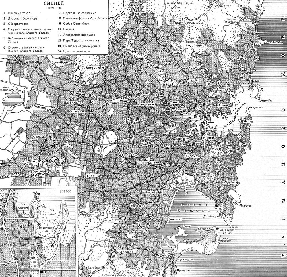 Сидней. План города