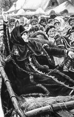 Суриков В. И. «Боярыня Морозова». Фрагмент