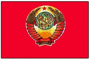 Флаг Верховного главнокомандующего Вооружёнными Силами СССР