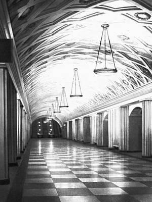 Фомин И. А. Станция метро «Площадь Свердлова»