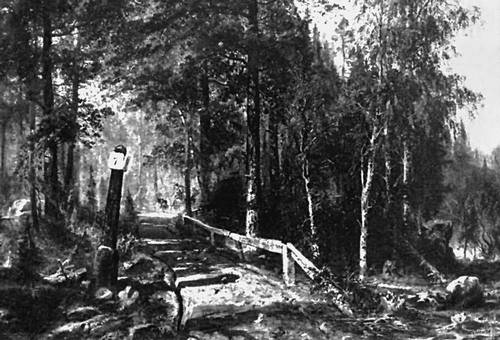 Холмберг В. «Объездчик оленей»