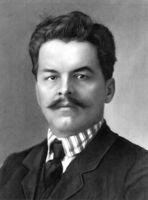 Шагов Н. Р.
