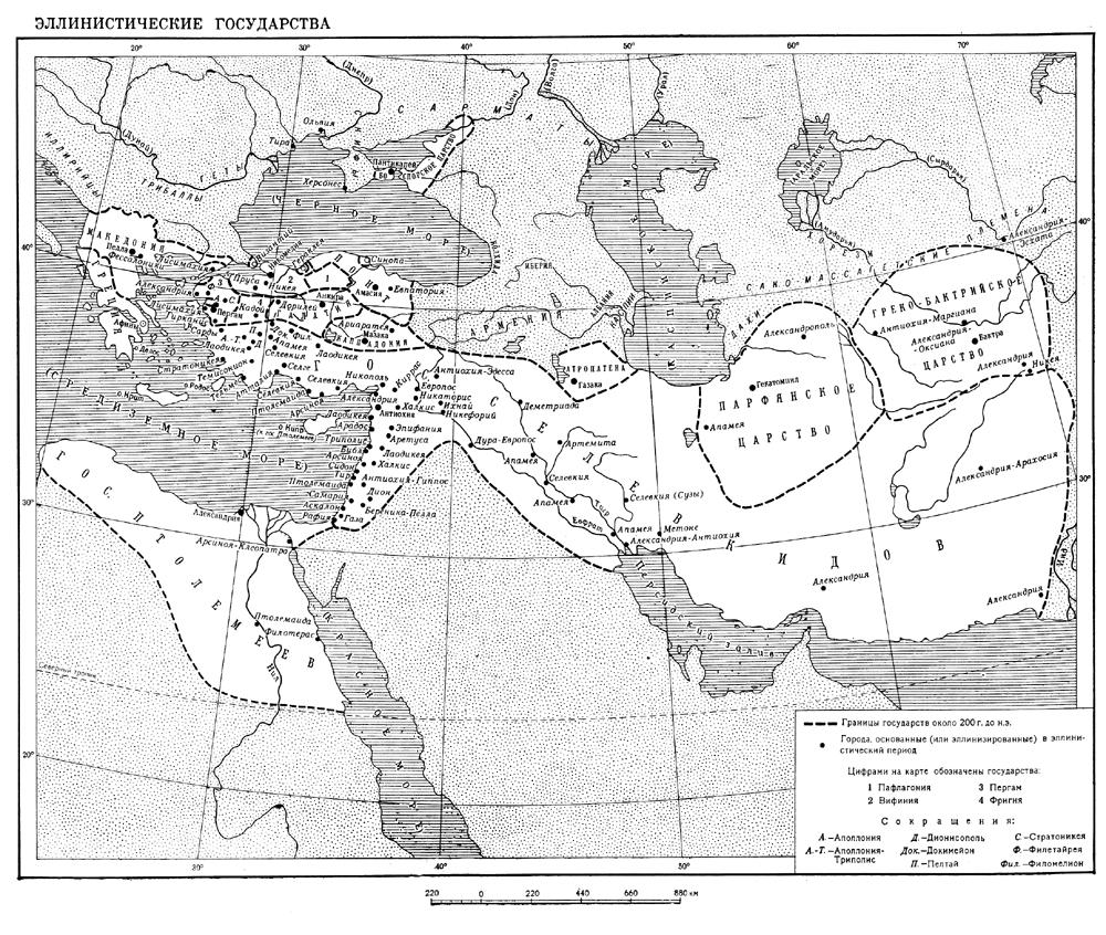 Эллинистические государства (карта)