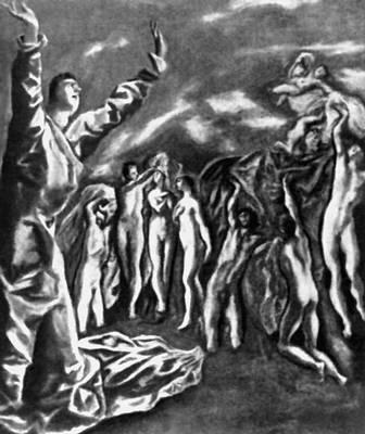 Эль Греко. «Снятие пятой печати»