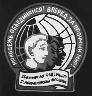 Эмблема Всемирной федерации демократической молодёжи