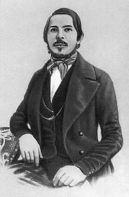 Энгельс Ф. 1840-е гг.