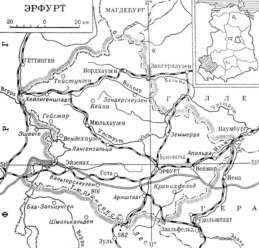 Эрфурт (карта)