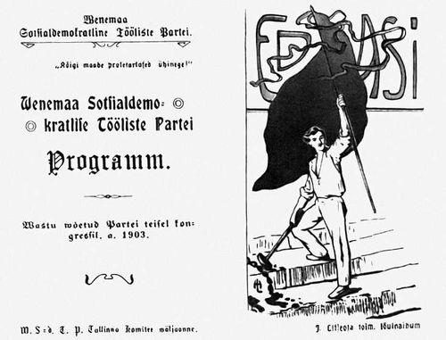 Эстонское издание программы РСДРП; обложка пролетарского альбома «Эдази»