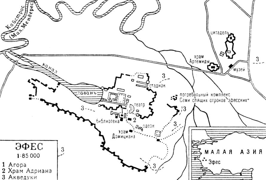 Эфес (план)