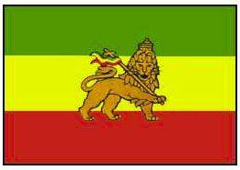 Эфиопия. Флаг государственный