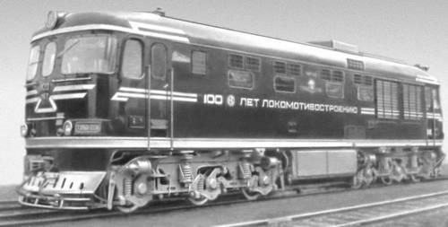 Юбилейный тепловоз ТЭП60 «100 лет локомотивостроению»