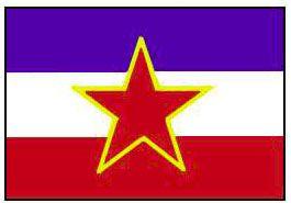 Югославия. Флаг государственный