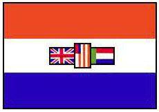 Южно-Африканская Республика. Флаг государственный