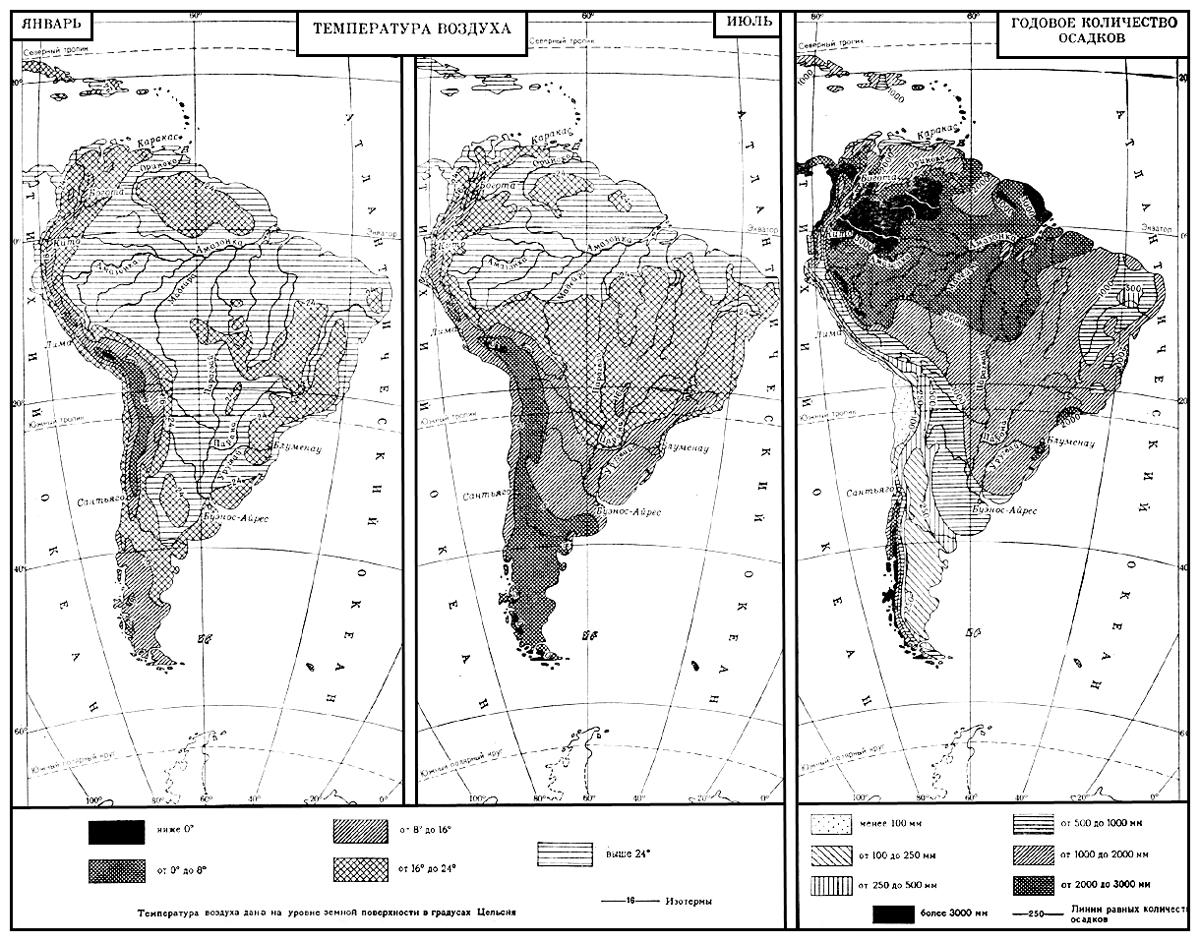 Южная Америка (климатические карты)