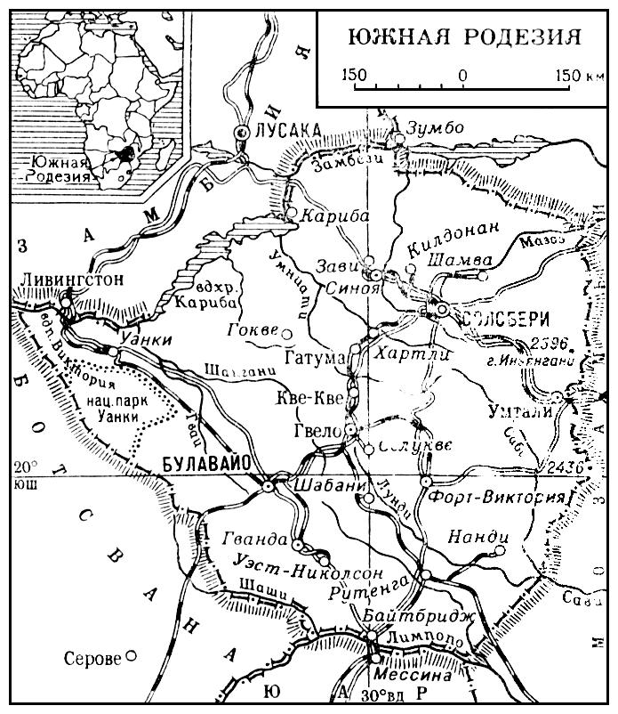 Южная Родезия (карта)