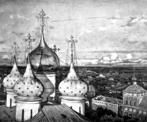 Юон К. Ф. «Купола и ласточки»