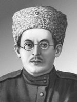 Яковлев Н. Н.