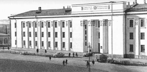 Якутский филиал АН СССР