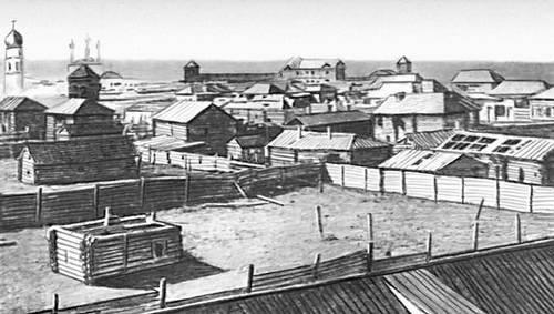 Якутск (общий вид города)