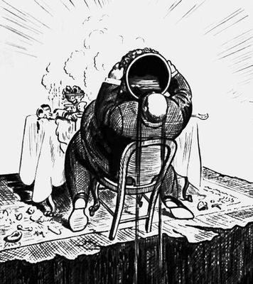 Янг А. «Капитализм»