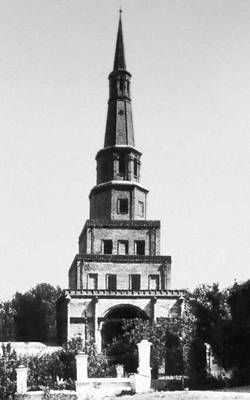 Ярусная башня (Казань)