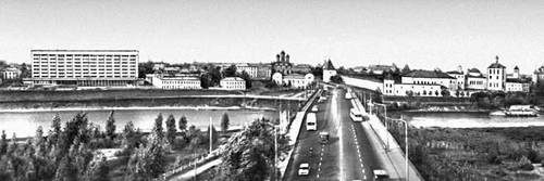 Ярославль (вид части города)