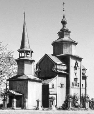 Ярусная церковь Иоанна Богослова (Ярославская область)